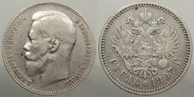 RUSSIA: 1897 Rouble #WC74954