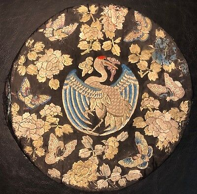 Antique Chinese Embroidered Rondel Rank Badge