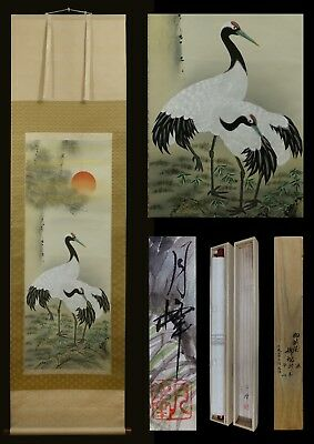 Showa Era (1926-1989) - Japanese Hanging Scroll / Sun Rise And Cranes With Box