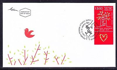 Israel 2011 Rescue Forces First Day  Cover  - Unaddressed