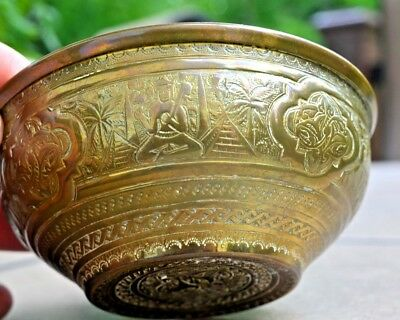Vintage Islamic Middle Eastern Hand-Hammered Repousse Brass Bowl