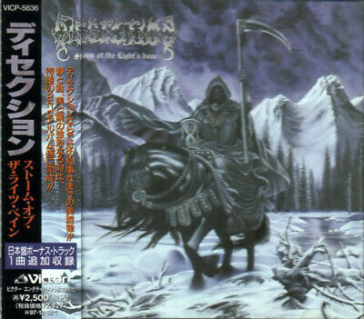 DISSECTION Storm Of The Light's Bane JAPAN CD VICP-5636 1995 OBI