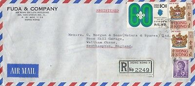V 3155 Hong Kong Oct 1971 air green reg cover UK;  $2.60 rate; Scout stamp +