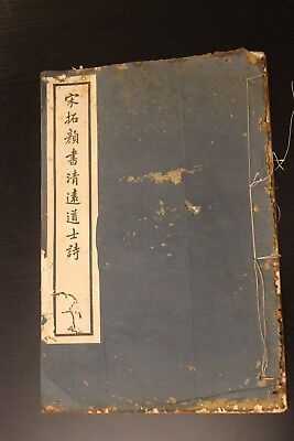 Old Chinese  Calligraphy Paper Book