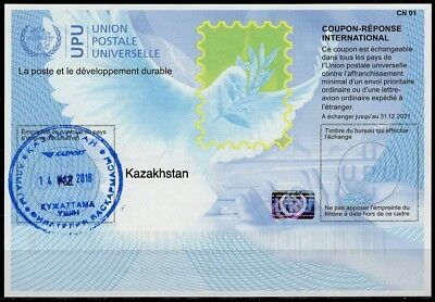 KAZAKHSTAN Is40A  20170082 AA Intern. Reply Coupon Reponse IRC IAS Antwortschein