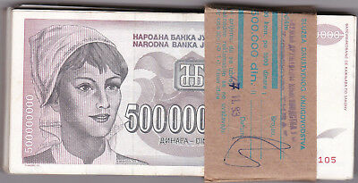 Yugoslavia 500 Million DINARA P125 1993 HYPERINFLATION Bundle of 100 Notes - VF