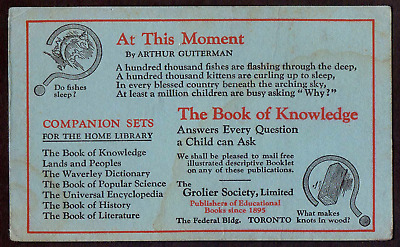 Vintage Ink Blotter, Small Size, The Grolier Society Limited