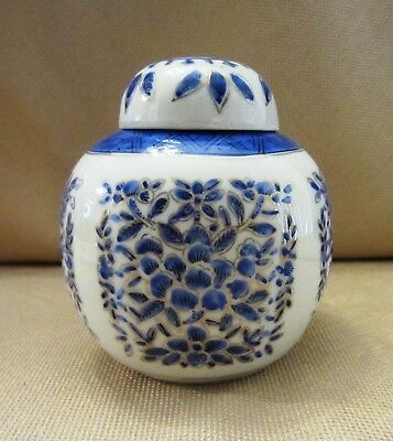 Small Vintage Japanese Porcelain Blue & White Ginger Jar with Gold Accents