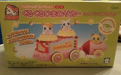 Brand New Vintage Epoch Japan Hamtaro hamster playset Sunflower Train HC 44