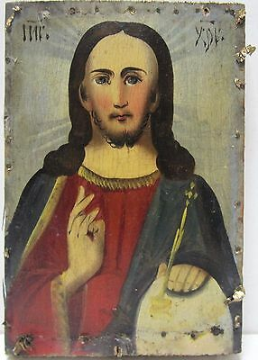 Icon Jesus Christ with sphere Orthodox Russian Empire Wood 170x120mm