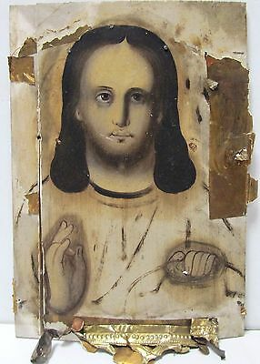 Icon Jesus Christ with sphere Orthodox Russian Empire Wood 285x195 mm