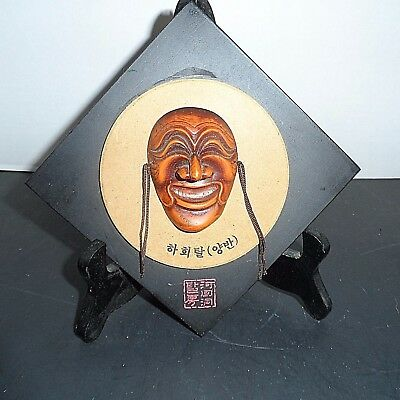 Small Asian Mask Mounted on Mini Wooden Wall Plaque Vintage Souvenir 5x5""
