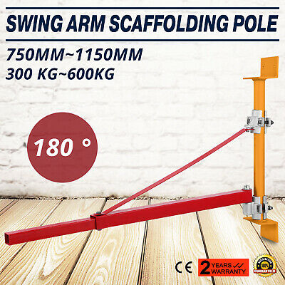 Electric Hoist Holder Swing Arm 75-115cm Hoist Accessory Rotating Winch Support