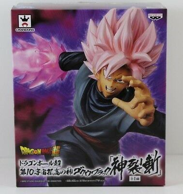 Dragon Ball Super Saiyan Rose Goku Black God Slicer Statue Banpresto