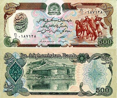 AFGHANISTAN 10 Afghan Banknote World Paper Money UNC Currency Pick p55 Bill Note