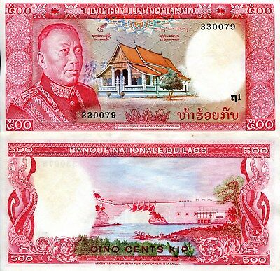 LAOS 20 Kip Banknote World Paper Money UNC Currency Pick p28a Note Bill Lao