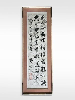 Antique Chinese Qing Dynasty Calligraphy Scroll Hand Painted Red Seal Wow L@@k