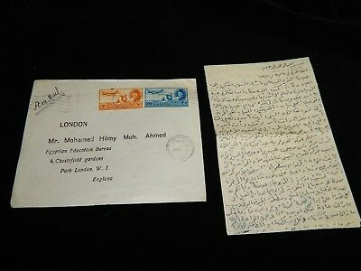 Vintage Cover,CAIRO, EGYPT,Multi-Franked Envelope With Letter To London, UK,1957