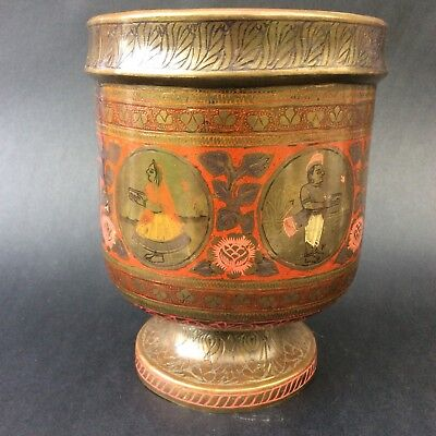 VINTAGE ETCHED ENAMELLED BRASS PLANTER INDIA Traditional Pattern Footed Handmade