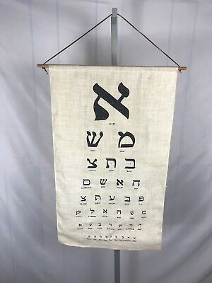 Vintage Jewish Doctor Optometrist Cloth Hebrew Eye Chart Exam Yiddish Gift (Y)