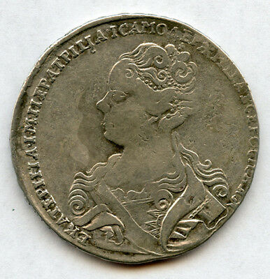 Russia 1726 Catherine I Ruble (Moscow Mint) Scarce,choice Vf.