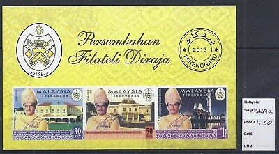 Malaysia 2015 - Sultan of Trengganu Miniature Sheet Imperf - SG MS159a