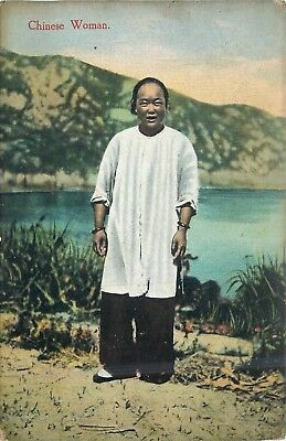Chinese Woman ~ An Old Postcard #81429