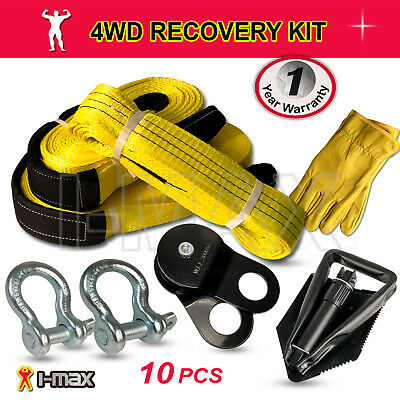 Recovery Kit 4WD 4X4 Winch Snatch Straps Bow Shackles Pulley Block Shovel 10PCS