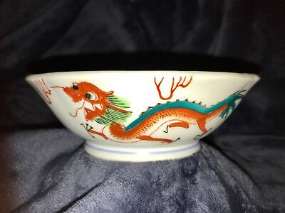 Retro Antique Chinese Large Soup Bowl. Red Dragon Republic Period