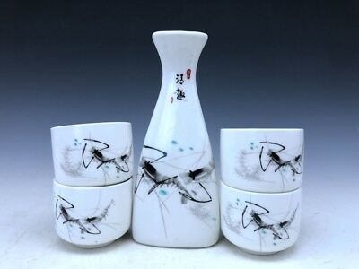 collect china painting shrimp A set ceramic flagon&cup.  a