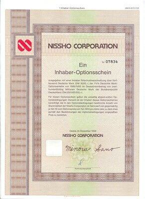 Lot 10 Stück Japan Nissho Corporation Optionsschein 1989