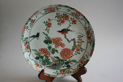 KangXi (1662-1722) Antique Chinese Porcelain Hand Painted Flowers Birds Plate