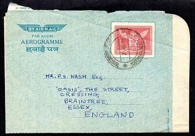Nepal - 1971 Airmail Aerogramme Cover