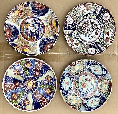 4 Signed ~ MINT ~ Imari Ware Japan Different Pattern Plates Gold Trim  ~ 6 3/8""