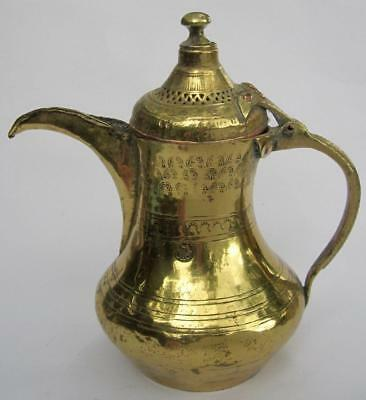 "Vintage Antique Arabic Bedouin Eastern 9"" Coffee Pot Dallah Brass Teapot Marked"