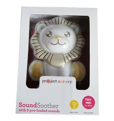 Project Nursery Sound Machine with Nightlight Lion SoundSoother White/Gray NEW