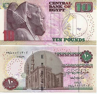 2009 Egypt 10 Pounds Uncirculated Crisp Egyptian Note