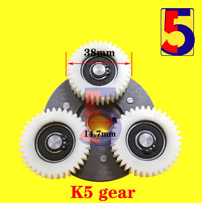 Gear set for Bafang motor replacement Bafang motor K5 SWXU SWXH gear replacement