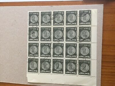 ISRAEL  1950s - Israel Coins Issue 3 Pr  stamp - used corner block of 20 - lot1