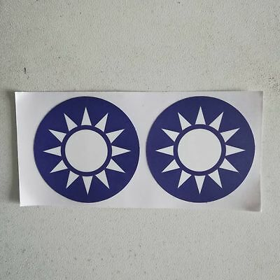 1 Set Ww2 Wwii China Kmt Kuomintang Helmet Decals Sticker Badge Insignia