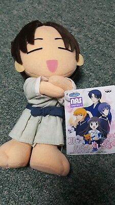Fruits Basket- Shigure Sohma- Plush Doll- Banpresto