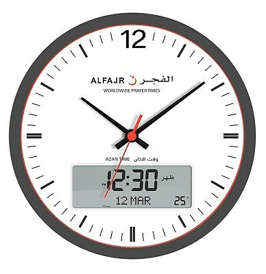 Alfajr wall azan clock