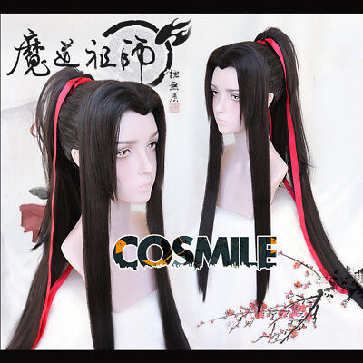 Grandmaster of Demonic Cultivation Wei Wuxian Ying Cosplay Hair Wig BL Anime WW