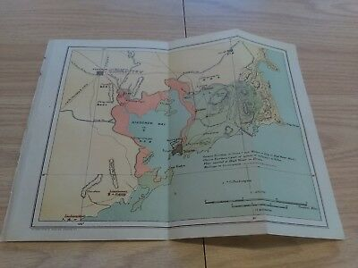 Rare 1900 US Dept of State Railway Commerce German and Chinese Territory KU HO