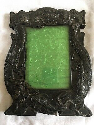 Antique Chinese / Japanese cast metal & wood dragon relief picture fram
