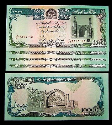 5 x Afghanistan 10000 (10,000) Afghanis UNC paper money currency