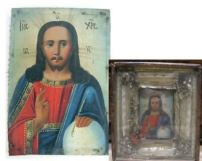 Icon Jesus Christ with sphere Orthodox Russian Empire Wood 178 x 123 mm