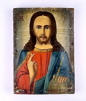 Icon Jesus Christ with sphere Orthodox Russian Empire Wood 170 x 123 mm