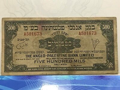 Israel The Anglo Palestine Bank Limited 500 Mil 1948 P-14 Banknote
