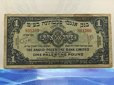 Israel The Anglo Palestine Bank Limited 1 Pound 1948 P-15 Banknote